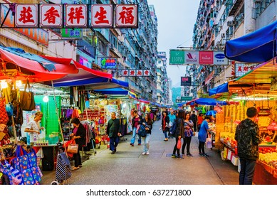 HONG KONG, CHINA - APRIL 24: This is Fa Yuen street market a popular local market in Hong Kong which many tourists also like to visit on April 24, 2017 in Hong Kong