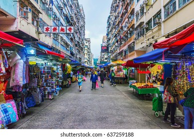 HONG KONG, CHINA - APRIL 27: This is Fa Yuen street market a busy local street market which is also popular with tourists on April 27, 2017 in Hong Kong