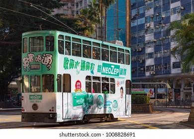 Hong KongChinaAsiaJan 14, 2018Old trams running in the streets of the Causeway Bay area of Hong Kong island