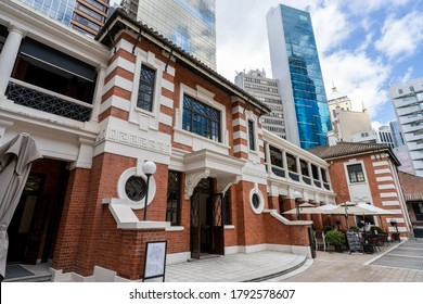 Hong Kong, China - Aug 08 2020: Tai Kwun was a former central police station. It is now a historical site and a new centre for heritage and arts.