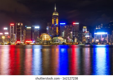 HONG KONG, CHINA - AUGUST 23: A view to the Hong Kong City on May August, 2010. Hong Kong is one of the two Special Administrative Regions of the People's Republic of China, the other being Macau