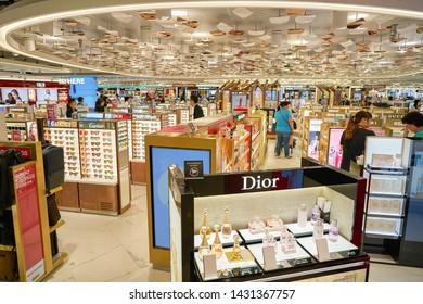 HONG KONG, CHINA - CIRCA APRIL, 2019: Dior fragrances on display in Hong Kong International Airport Duty Free area.