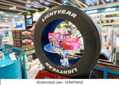 HONG KONG, CHINA - CIRCA APRIL, 2019: goods on display at the E-Lifestyle by Sprint-Cass in Hong Kong International Airport.