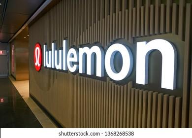 HONG KONG, CHINA - CIRCA FEBRUARY, 2019: close up shot of lululemon sign in Hong Kong International Airport.
