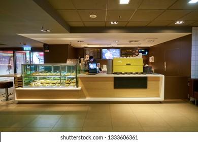 HONG KONG, CHINA - CIRCA JANUARY, 2019: McCafe at a McDonald's store place in Hong Kong.