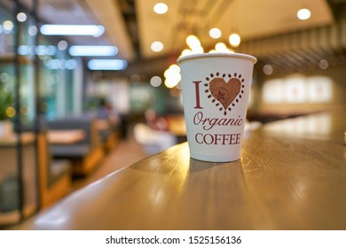 HONG KONG, CHINA - CIRCA JANUARY, 2019: close up shot of a paper cup on a table at Pret a Manger. Pret a Manger is an international sandwich shop chain based in the United Kingdom.