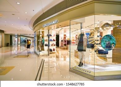HONG KONG, CHINA - CIRCA JANUARY, 2019: shopfront of Longchamp store in Elements shopping mall