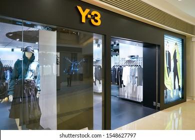 HONG KONG, CHINA - CIRCA JANUARY, 2019: shopfront of Y-3 store in Elements shopping mall