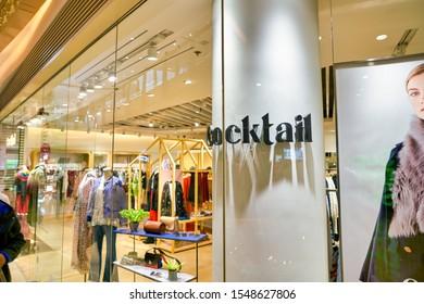 HONG KONG, CHINA - CIRCA JANUARY, 2019: shopfront of a store in Elements shopping mall