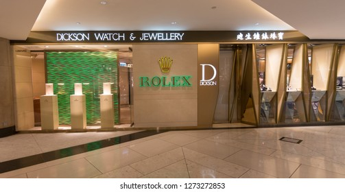 HONG KONG, CHINA - DEC 22: Rolex store in the mall on Dec 22, 2018 in Hong Kong, China. Hongkong is an international metropolis.