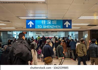 HONG KONG, CHINA - DEC 24, 2013 - Direction sign pointing towards Shenzhen at Lowu Station on the border between Hong Kong and China.