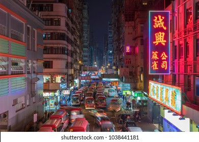 Hong Kong, China - December 09, 2017 : Mongkok District at night in Hong Kong, China. Mongkok in Kowloon Peninsula is the most busy and overcrowded district in Hong Kong