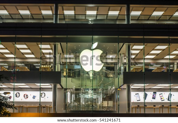 HONG KONG, CHINA - DECEMBER 10, 2016: Apple Store window in Central District. Apple Inc. is an American multinational technology company headquartered in Cupertino, California.