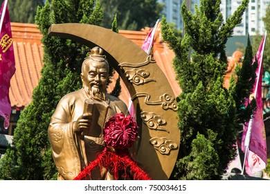 HONG KONG, CHINA - December 11 th 2016 : God of marriage on December 11 th 2016 in Hong Kong. God of marriage in Wong Tai Sin Temple.