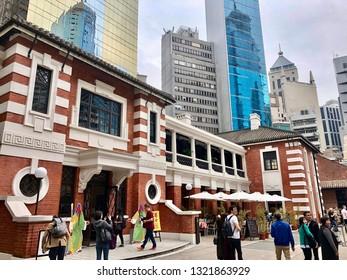 Hong Kong / China - December 16 2018: Views across square are Tai Kwun