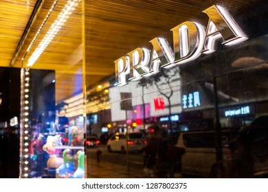 Hong Kong, China- December 17, 2018: Prada is an Italian luxury fashion house and was founded in 1913.