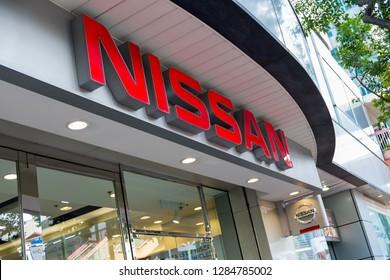 Hong Kong, China- December 18, 2018: Official dealership sign of Nissan. Nissan is a Japan multinational automaker.