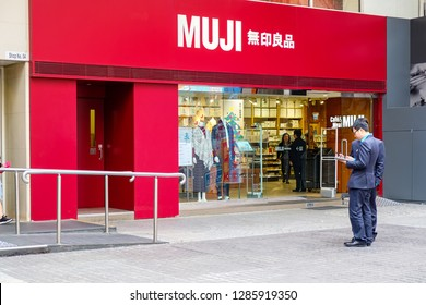 Hong Kong, China- December 18, 2018: MUJI in Hong Kong, is a Japanese retail store. There sells a wide variety of household and consumer goods.
