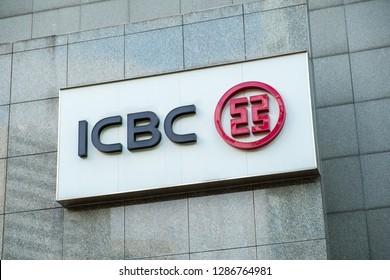 Hong Kong, China- December 18, 2018: Industrial and Commercial Bank of China (ICBC) sign. Industrial and Commercial Bank of China is one of the big four state-owned commercial banks of China.