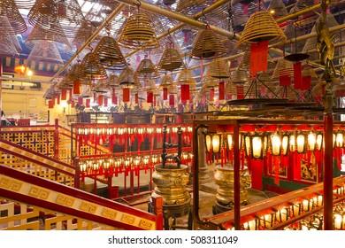 Hong Kong, China. December 2015. Interior of the beautiful and colorful Man Mo Temple .