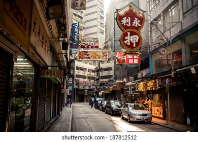 HONG KONG, CHINA - DECEMBER 22, 2013: Shops and stores in Kowloon District on December 22, 2013 in Hong Kong, China.