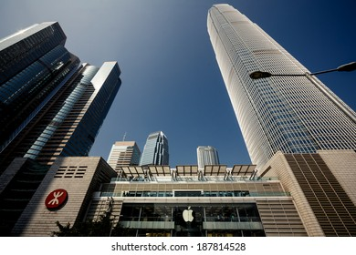HONG KONG, CHINA - DECEMBER 22, 2013: Apple office on Hong Kong Island on December 22, 2013 in Hong Kong, China.