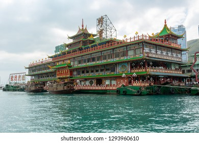 Hong Kong, China / December 27, 2018: Aberdeen. Jumbo floating restaurants (Jumbo Kingdom).  the world's largest floating restaurants. Designed like a Chinese palace that can seat up to 2300 people.