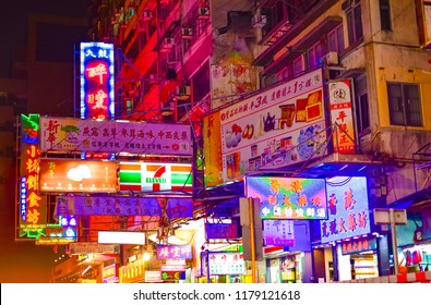Hong Kong, China - December 29 2016: Night Market stretches on Tung Choi Street, in Mongkok, district of lights and neon at night in the city of Hong Kong in China