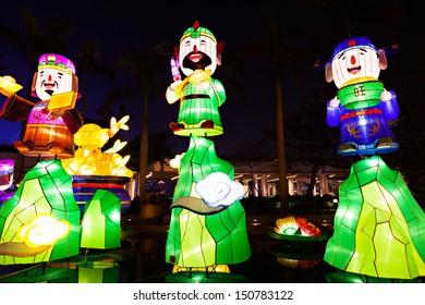 HONG KONG, CHINA - FEBRUARY 21: Chinese lanterns lightsup for the 2013 Chinese Lunar New Year Carnival in Tsim Sha Tsui on February, 21, 2013 in Hong Kong, China.