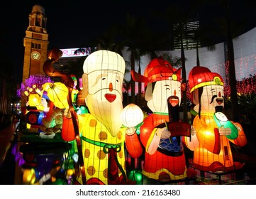 HONG KONG, CHINA - FEBRUARY 23, 2013: Chinese lanterns light up for the 2013 Chinese Lunar New Year Carnival in Tsim Sha Tsui on 23 February, 2013 in Hong Kong, China.