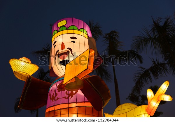 HONG KONG, CHINA - FEBRUARY 23: Chinese lantern lights up for the 2013 Chinese Lunar New Year Carnival in Tsim Sha Tsui on 23 February, 2013 in Hong Kong, China.
