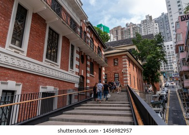 Hong Kong, China - Jul 21 2019: Entrance of Tai Kwun. Tai Kwun was a former central police station. It is now a historical site and a new centre for heritage and arts.
