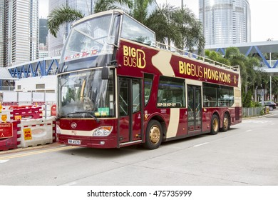 HONG KONG, CHINA, JULY 01, 2016: Tourist Big buses near Central Ferry Pier. It is place to start sightseeing tours or travel by Hong Kong's famous Star Ferry.