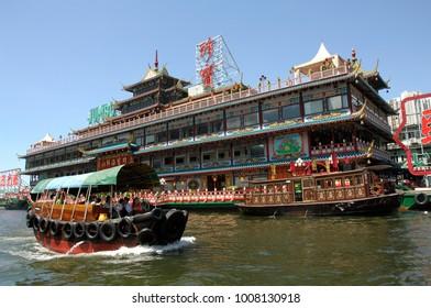 Hong Kong, China, July 10, 2007, floating restaurant, sampan,  Aberdeen Harbor  used in James Bond movie