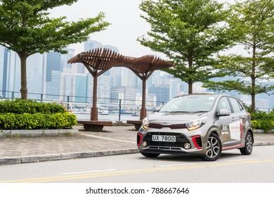 Hong Kong, China July 31, 2017 : KIA Morning 2017 Test Drive Day July 31 2017 in Hong Kong.