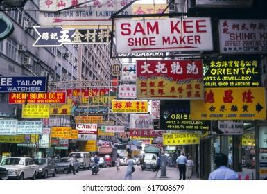 HONG KONG, CHINA - JUN 1, 1985 - Bright colored neon street signs, Hong Kong,China