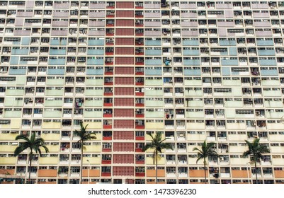 """Hong Kong, China - June 24, 2019 : Choi Hung or literally """"Rainbow Estate"""" is one of the oldest public housing estates in Hong Kong. Located in the Wong Tai Sin District of Kowloon"""