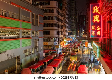 Hong Kong, China - June 26, 2021 : Night scenery of Mongkok District in Hong Kong, China. Mongkok in Kowloon Peninsula is the most busy and overcrowded district in Hong Kong