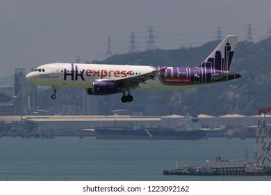 Hong Kong, China. June 28, 2018. Hong Kong Express Airbus A320-200 Reg. B-LCA on Short Final Approaching for Landing at Hong Kong Chek Lap Kok International Airport.