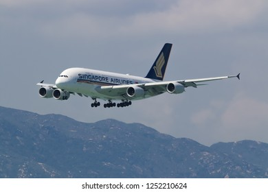 Hong Kong, China. June 28, 2018. Singapore Airlines Airbus A380-841 Reg. 9V-SKU on Short Final Approaching for Landing at Hong Kong Chek Lap Kok International Airport.