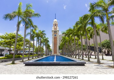Hong Kong, China - June 3, 2015: The Clock Tower in Tsim Sha Tsui, Hong Kong. This landmark is the only remnant of the former Kowloon-Canton Railway Terminus.