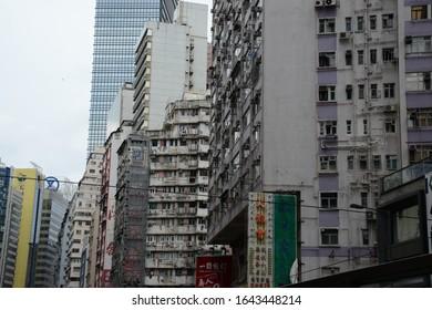 Hong Kong, China, June 5, 2014: street buildings view