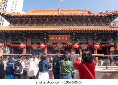 Hong Kong, China - March 19, 2018: Hong Kong people pay respect and praying to god with incense at Wong Tai Sin Temple Hong Kong.