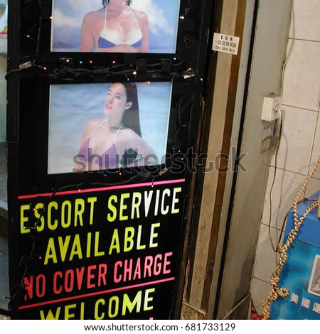 Sorry, this chinese escort full service pity, that
