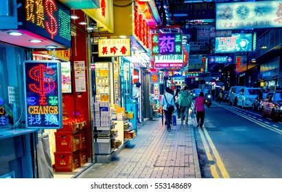 Hong Kong, China - May 04, 2013: Hong Kong Victoria Harbour in China, Hong Kong.