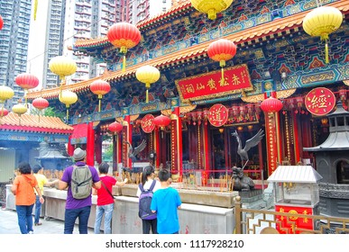 Hong Kong, China - May 17,2012 : Wong Tai Sin Temple is a well known shrine and tourist attraction in Hong Kong.