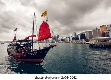 HONG KONG, CHINA - MAY 19, 2014: Famous Aqua Luna boat on background of Hong Kong city, China on May 19, 2014