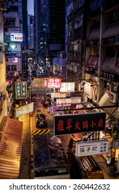 HONG KONG, CHINA - MAY 20, 2014: Street Scene in old town of Hong Kong at night on May 20, 2014