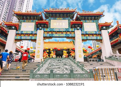 HONG KONG, CHINA - MAY 5, 2018: Unidentified people enter Sik Sik Yuen Wong Tai Sin temple at Kowloon in Hong Kong, China.