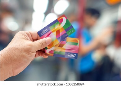 Hong Kong , CHINA - MAY 5, 2018. Hand holding an Octopus Smart card in MTR train in Hong Kong